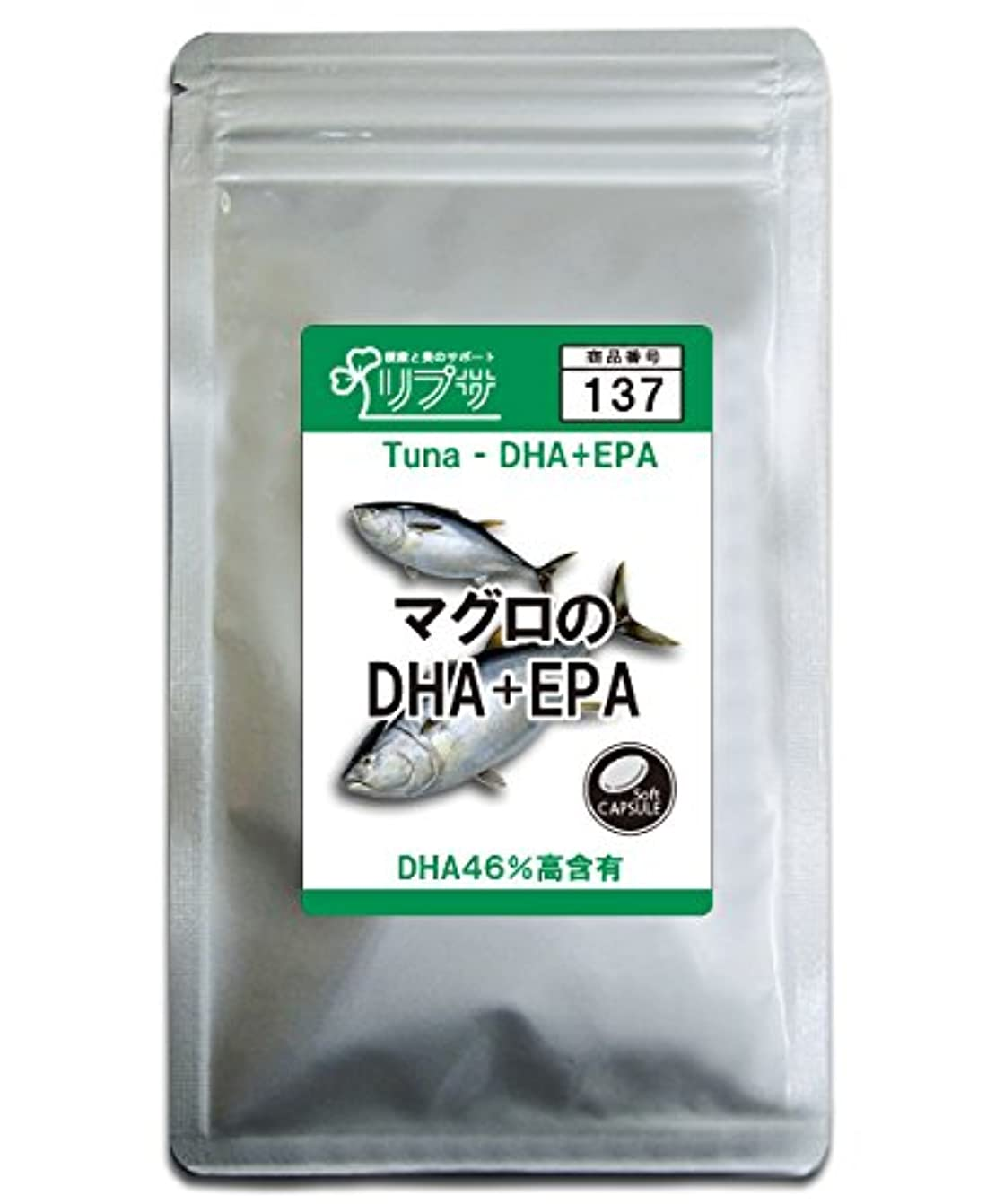 ドラッグスリチンモイアンビエントマグロのDHA+EPA 約3か月分 C-137