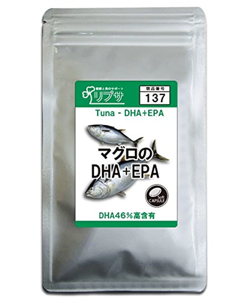発揮するかび臭い小康マグロのDHA+EPA 約3か月分 C-137
