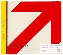 KinKi Kids「永遠に」のCDジャケット