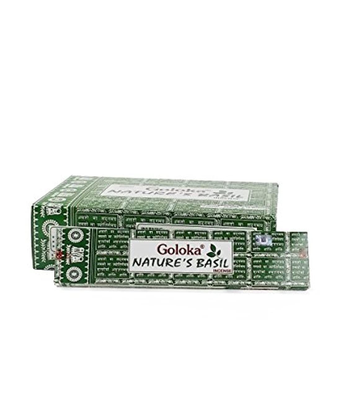 誠実さレタッチヘリコプターグリーンツリーGoloka Natures Basil Incenseボックス12のパック