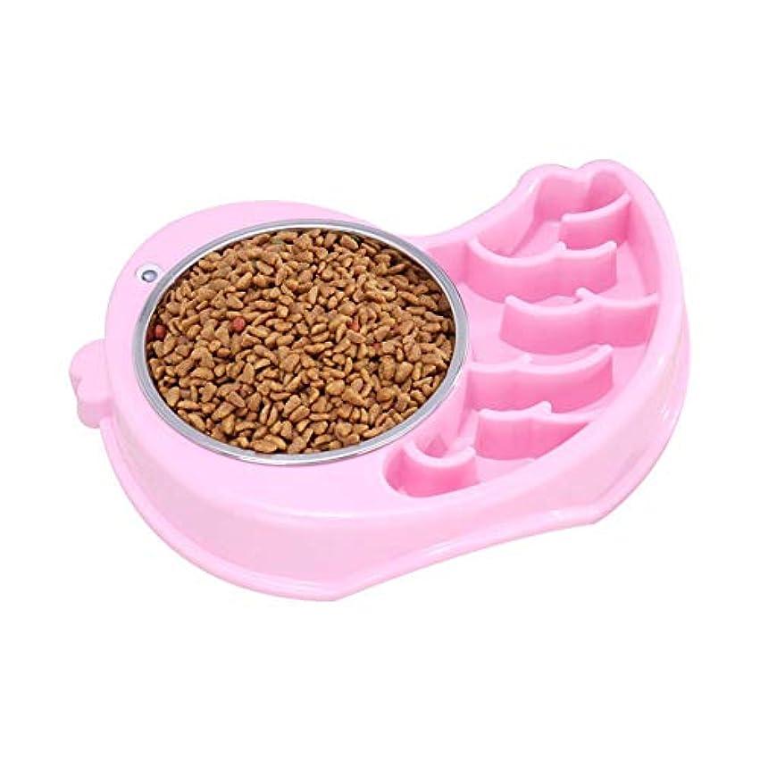 給餌ボウル ペット スローフードボウル 猫犬 用食器 フィーダー ペットボウル 食器 いびき防止 ゆっくり食べる猫と犬の餌入れ 飲み込み防止 胃腸や身体への負担軽減でき 食べ過ぎ 抑制 肥満防止(ピンク)