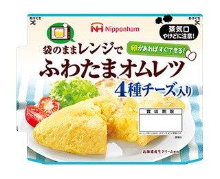日本ハム 常温 6本 袋のままレンジで ふわたま オムレツ 4種チーズ入り