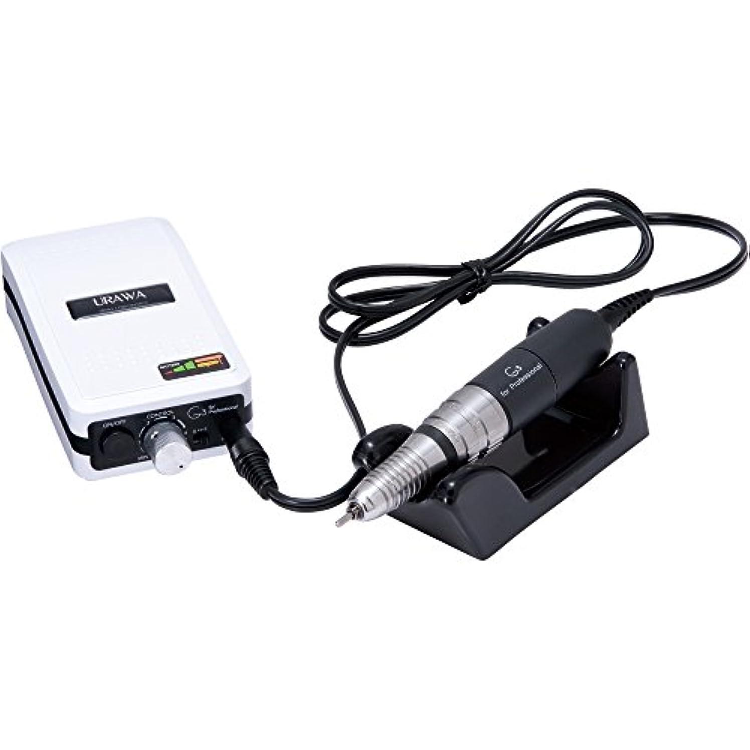 スタウトセンサーデッキポータブルネイルマシーンG3 ホワイト