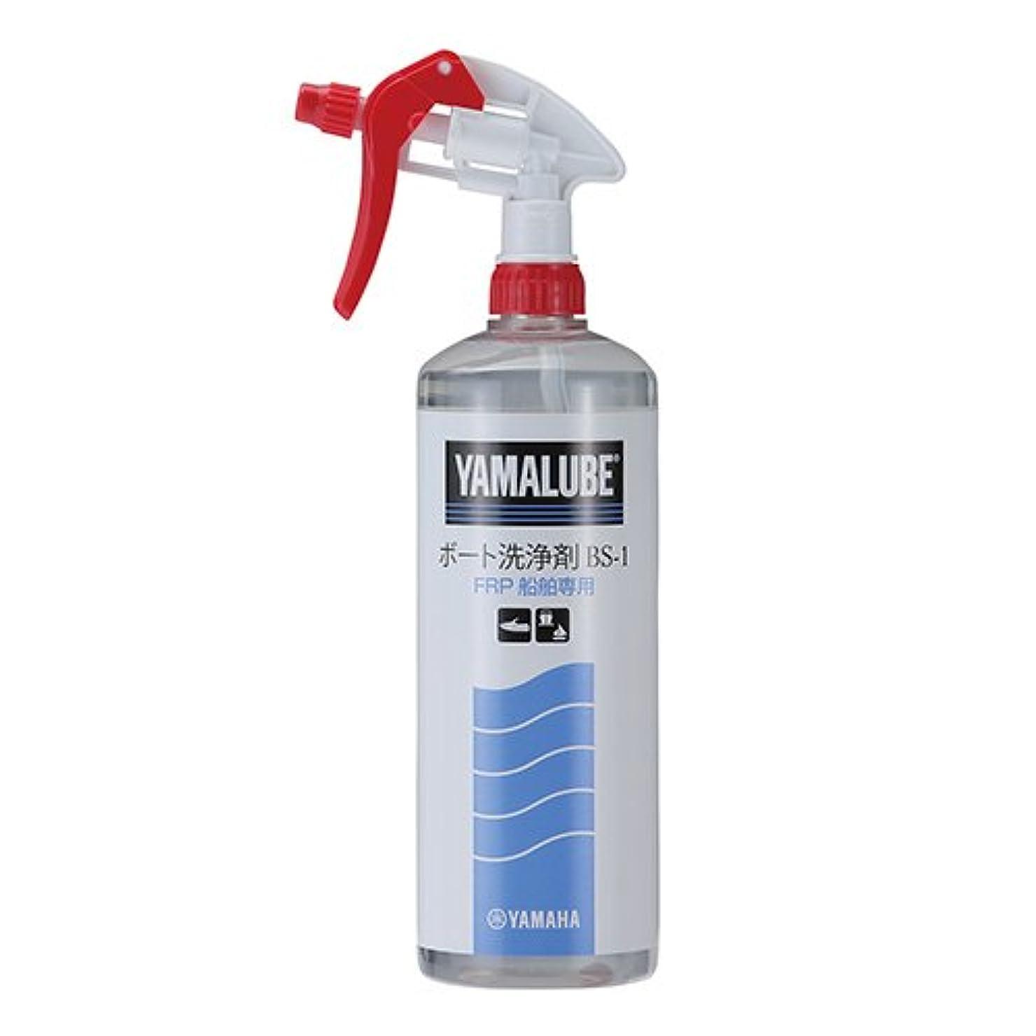 巧みな郡学期ヤマハFRP洗浄剤1L?BS-1(90790-74031)