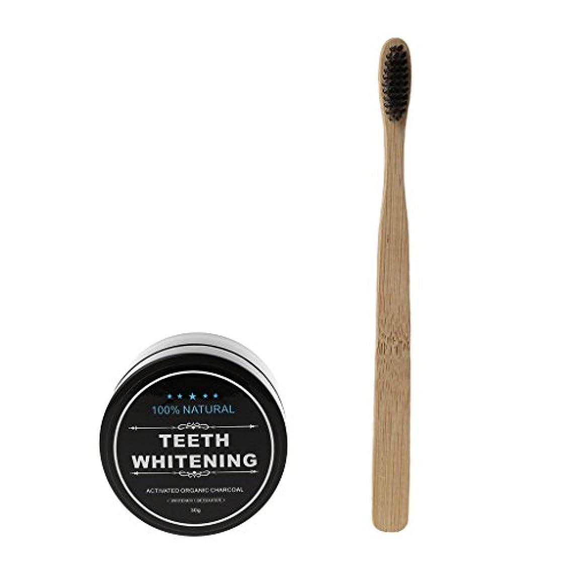 JAGETRADEバンブーホワイトニング歯のパウダーオーガニックは、木炭の練り歯磨き&歯ブラシシルバーを活性化する