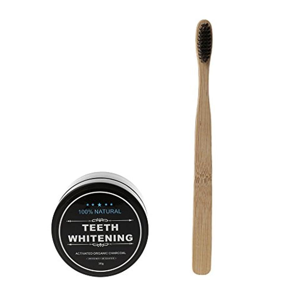ナイロン不愉快に統治するJAGETRADEバンブーホワイトニング歯のパウダーオーガニックは、木炭の練り歯磨き&歯ブラシシルバーを活性化する