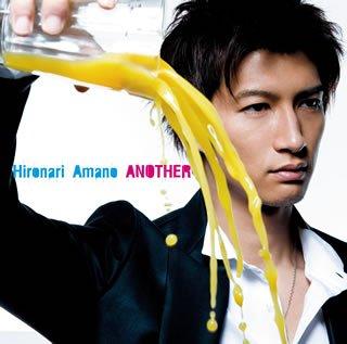 ANOTHER(初回受注限定生産)(DVD付)