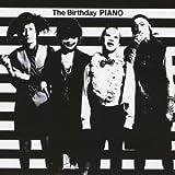 ピアノ(初回限定盤)(DVD付) 画像