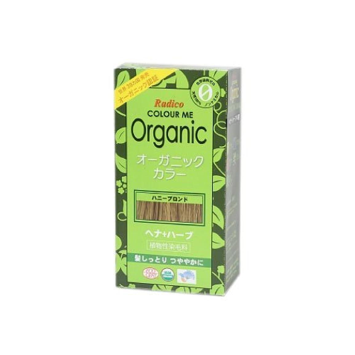 用心深い拒否ガラスCOLOURME Organic (カラーミーオーガニック ヘナ 白髪用) ハニーブロンド 100g