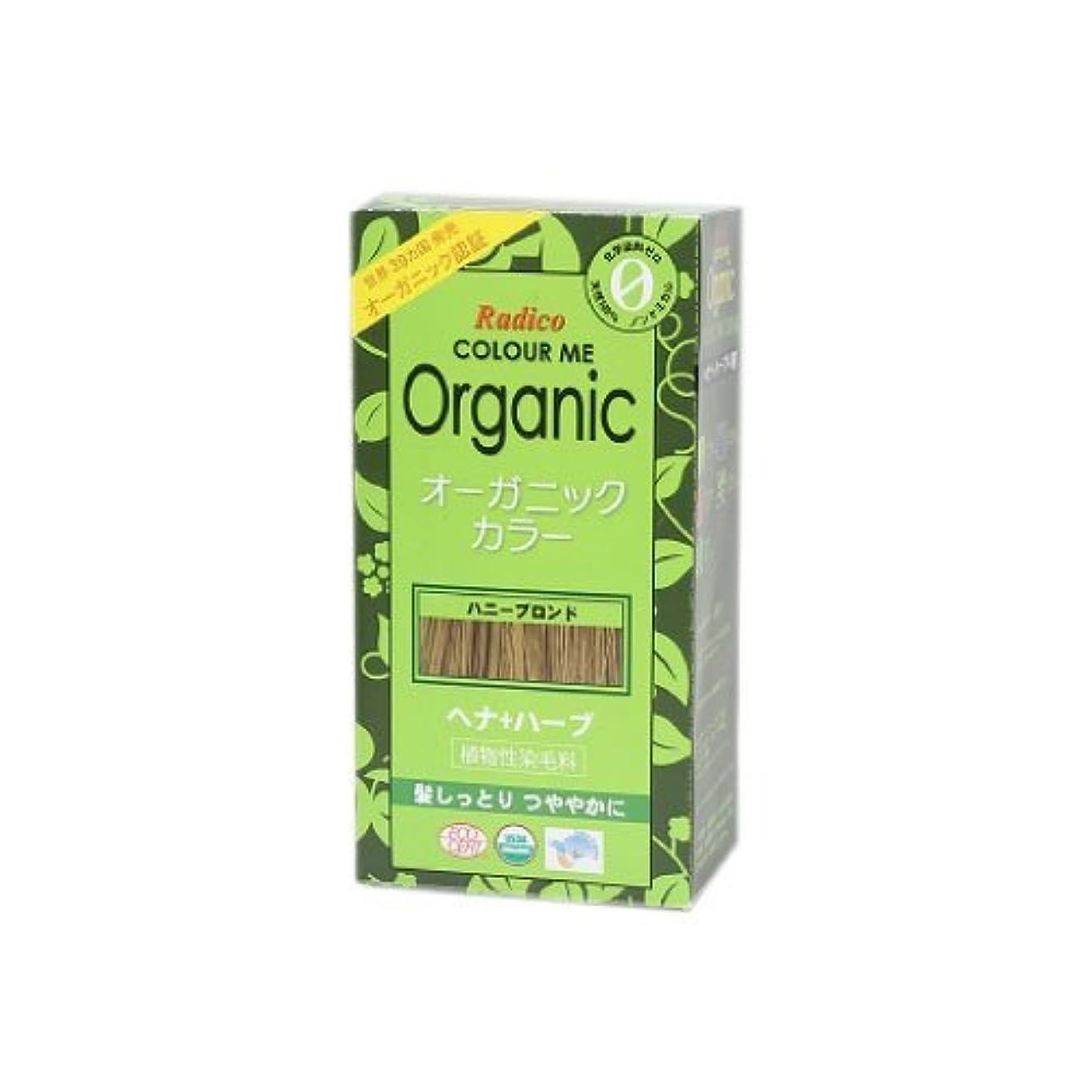 日曜日削除する研磨COLOURME Organic (カラーミーオーガニック ヘナ 白髪用) ハニーブロンド 100g