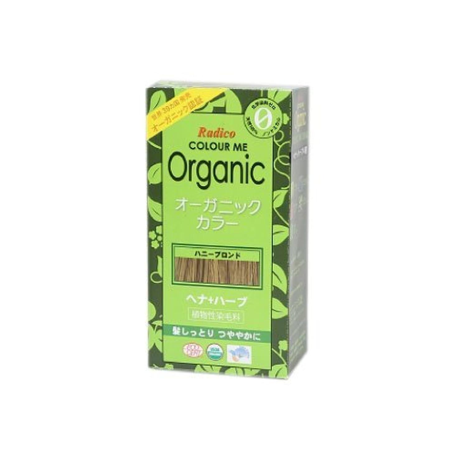 スピン強大な上昇COLOURME Organic (カラーミーオーガニック ヘナ 白髪用) ハニーブロンド 100g