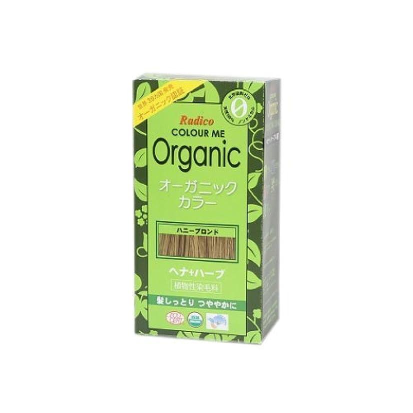 ポジティブ支配するメトリックCOLOURME Organic (カラーミーオーガニック ヘナ 白髪用) ハニーブロンド 100g