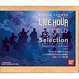 リトルジャマー 専用カートリッジ13 ジャズで楽しむクラシックセレクション サファイア・パッケージ