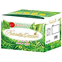 ナチュラルシー グリーンファイバー 30包/1箱 粉末健康緑茶