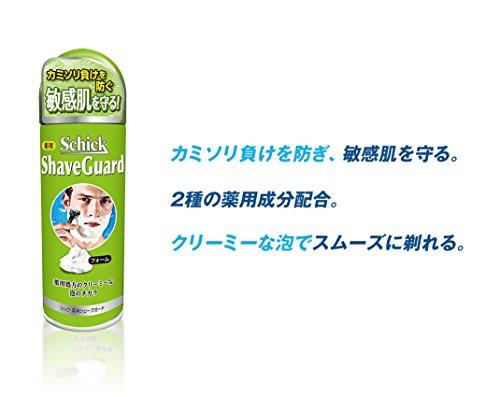 シック Schick 薬用シェーブガード シェービングフォーム Wパック