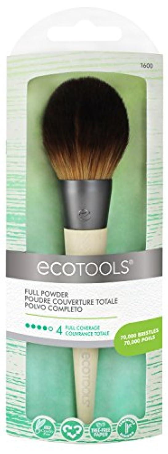迫害鉄道駅薄暗いEcotools Cruelty Free and Eco Friendly Full Powder Brush Made With Recycled Aluminum Materials and Bamboo Fibers...