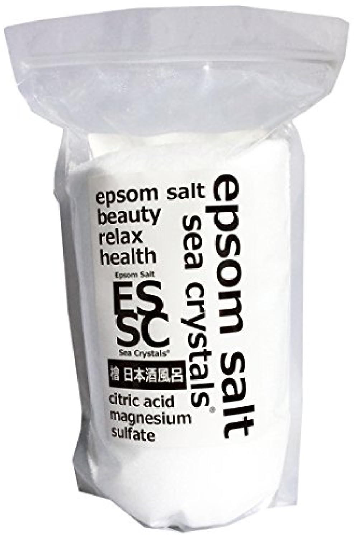 【Amazon.co.jp 限定】エプソムソルト2.2kg ひのき 日本酒風呂 浴用化粧品 計量スプーン付