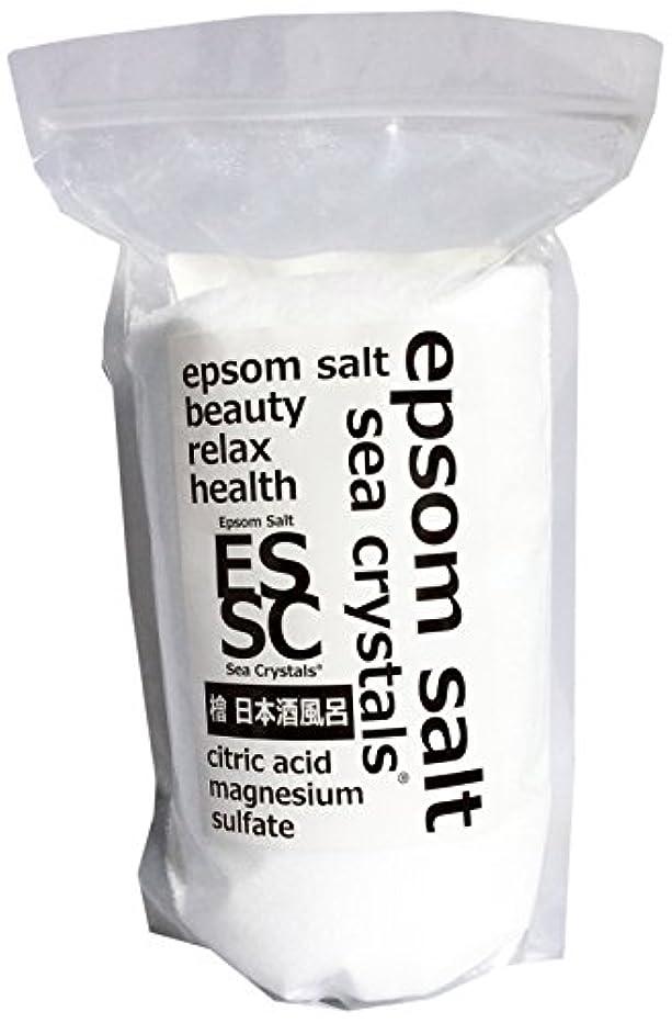 何かバルブ同意【Amazon.co.jp 限定】エプソムソルト2.2kg ひのき 日本酒風呂 浴用化粧品 計量スプーン付