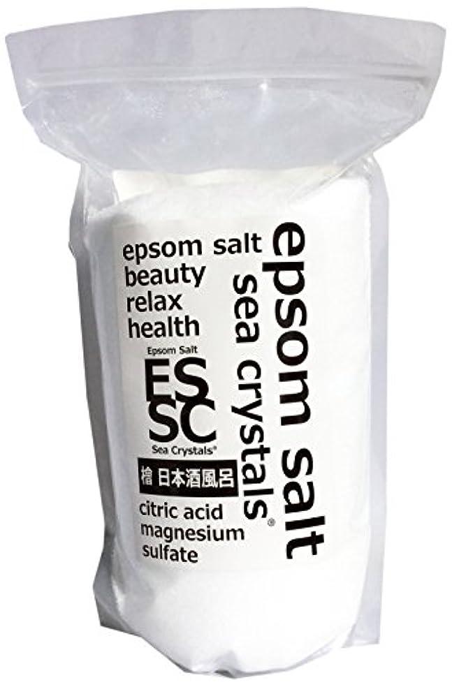 ガラス口径好色な【Amazon.co.jp 限定】エプソムソルト2.2kg ひのき 日本酒風呂 浴用化粧品 計量スプーン付
