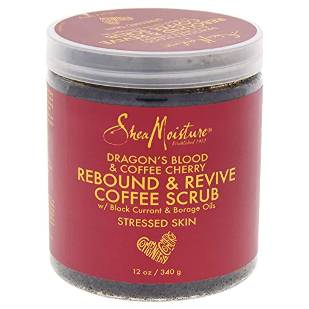 秀でる弁護人強調するDragons Blood & Coffee Cherry Rebound & Revive Coffee Scrub