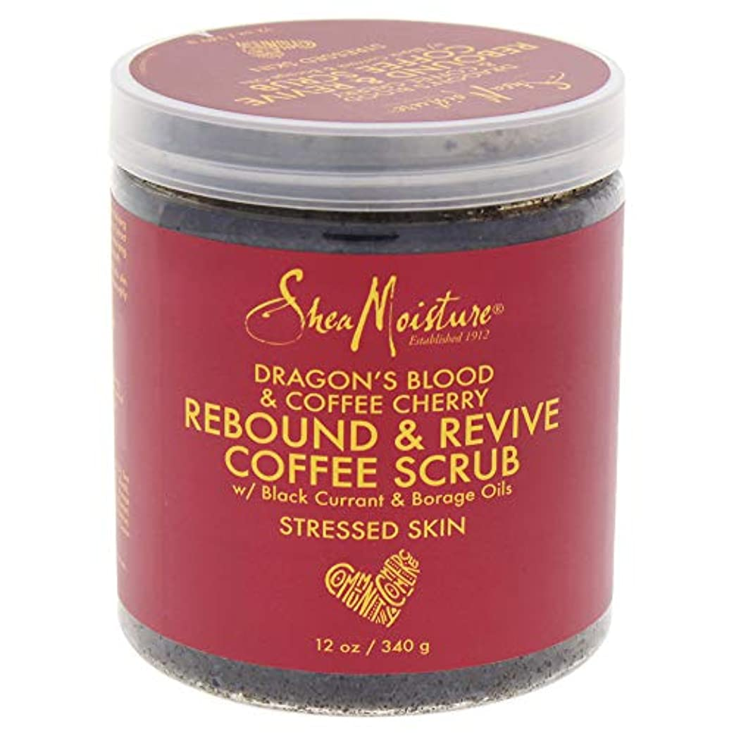 マネージャー間欠慢性的Dragons Blood & Coffee Cherry Rebound & Revive Coffee Scrub