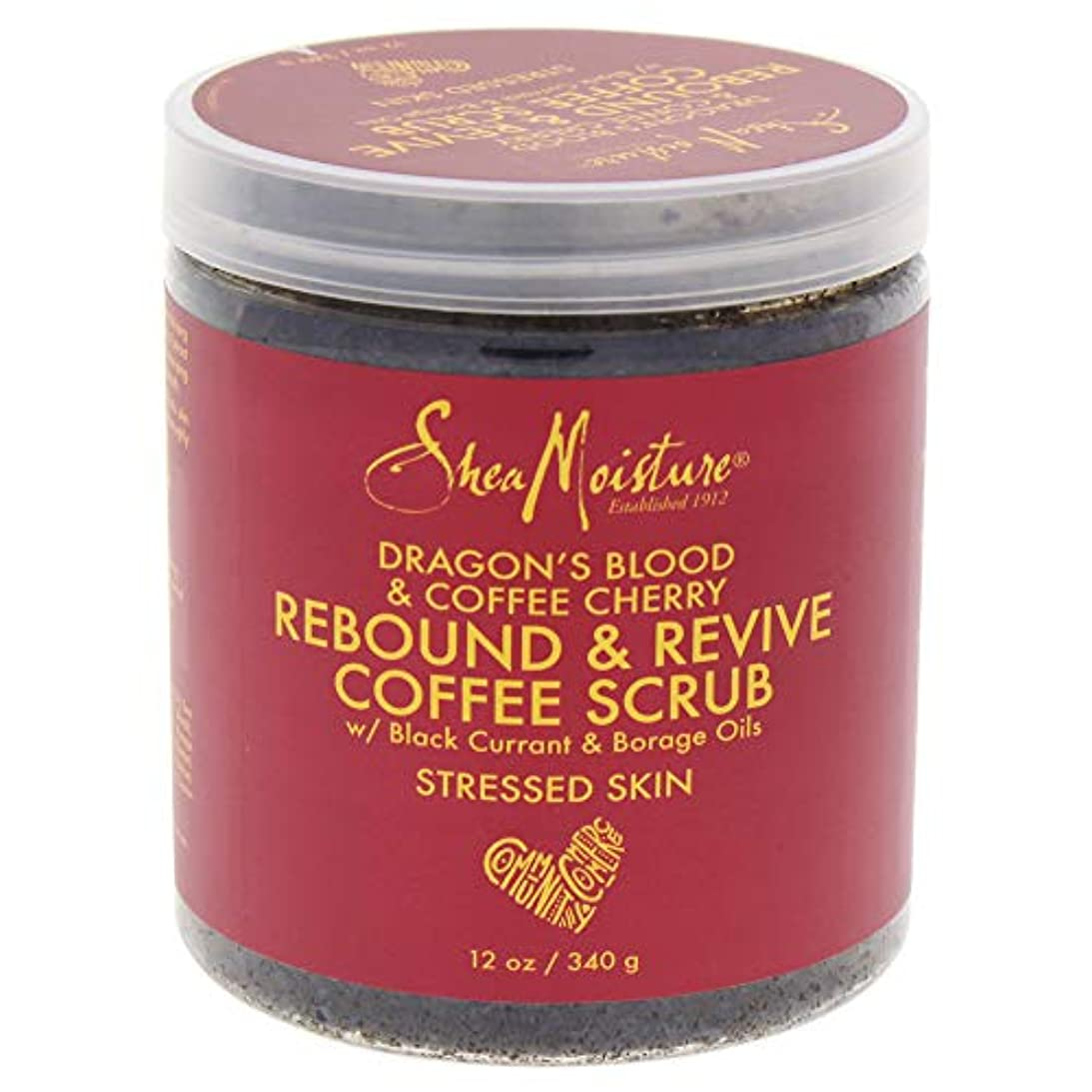 不適当銛クスクスDragons Blood & Coffee Cherry Rebound & Revive Coffee Scrub