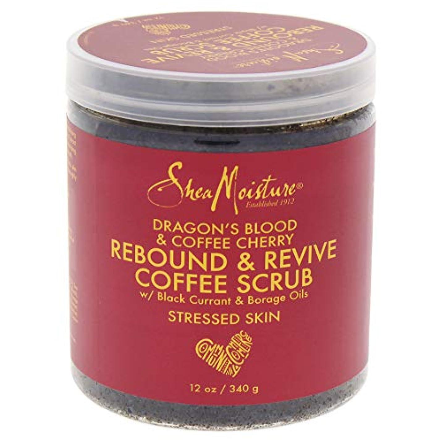終わりブースト平方Dragons Blood & Coffee Cherry Rebound & Revive Coffee Scrub