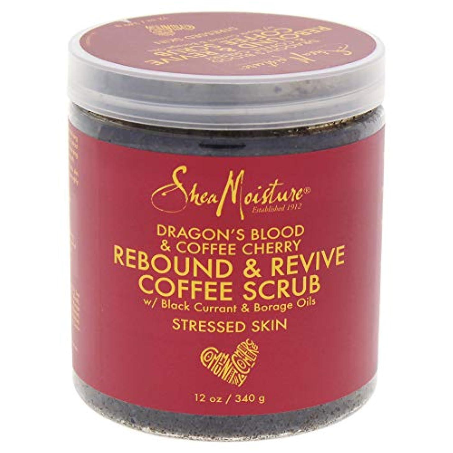 浅い確率怠感Dragons Blood & Coffee Cherry Rebound & Revive Coffee Scrub