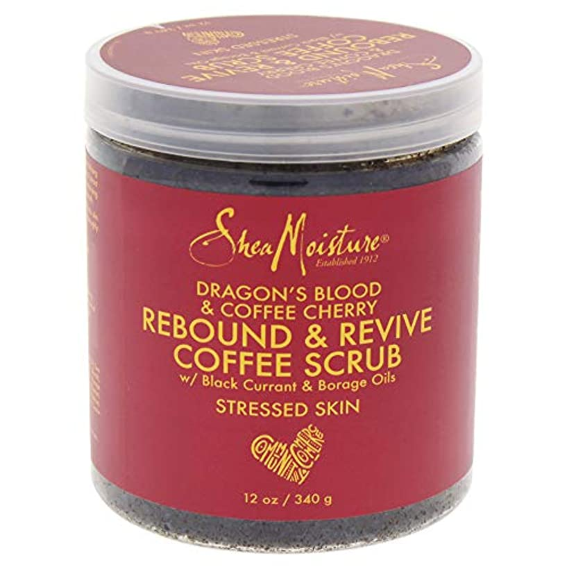 消化細いが欲しいDragons Blood & Coffee Cherry Rebound & Revive Coffee Scrub