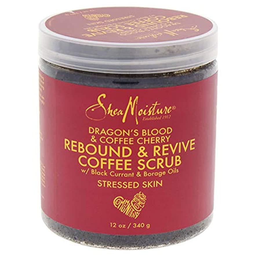 残忍な革新お手伝いさんDragons Blood & Coffee Cherry Rebound & Revive Coffee Scrub