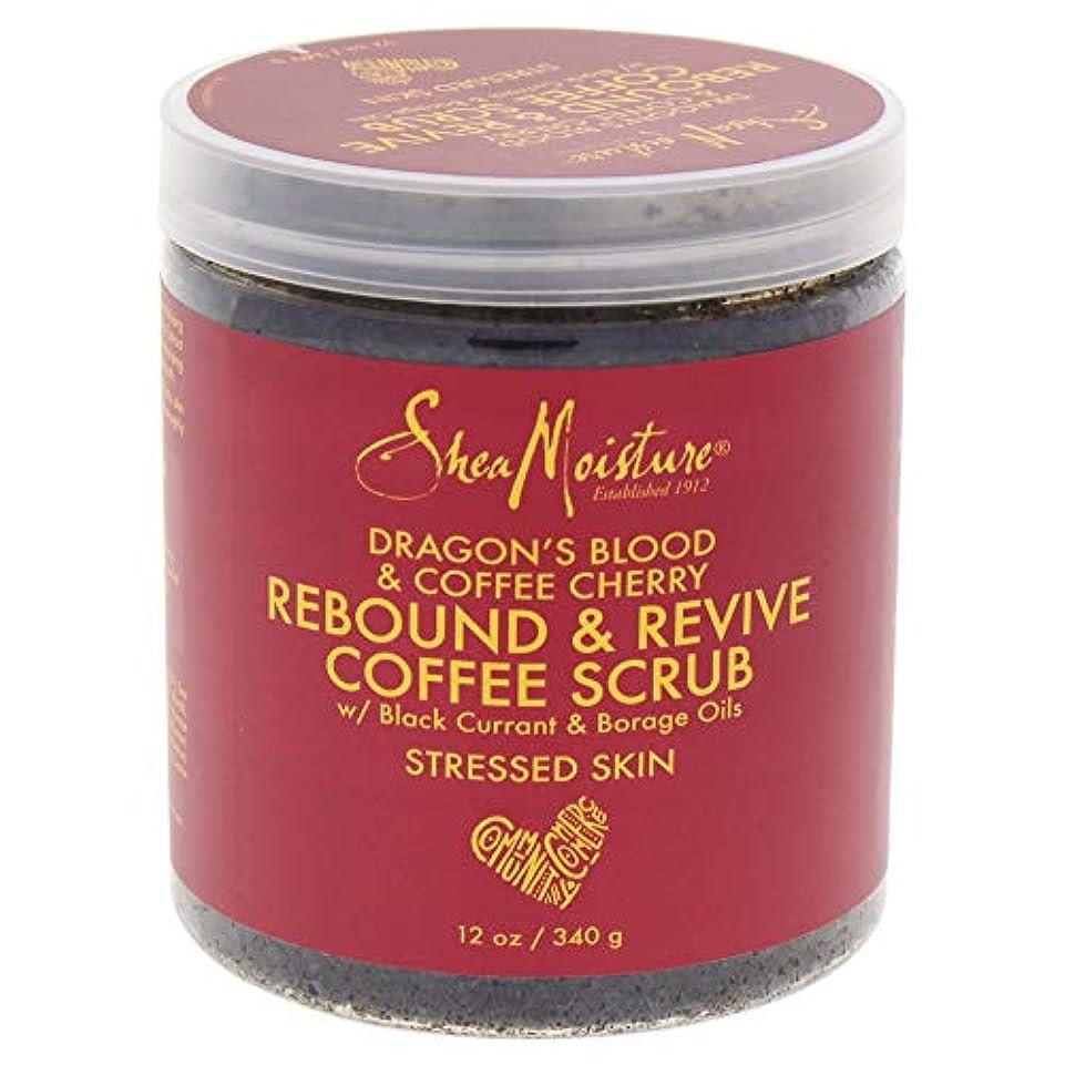 スラム街ポンプ喜びDragons Blood & Coffee Cherry Rebound & Revive Coffee Scrub