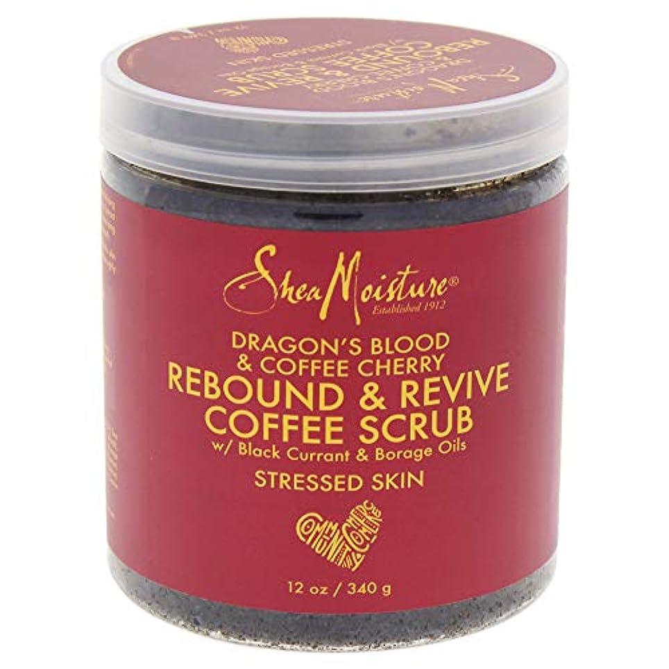 取り戻す局ペンフレンドDragons Blood & Coffee Cherry Rebound & Revive Coffee Scrub