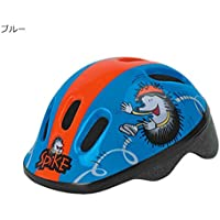 Polisport(ポリスポート) 子供用 自転車 ヘルメット スパイク ブルー XXS 44-48cm  XXS 44-48cm