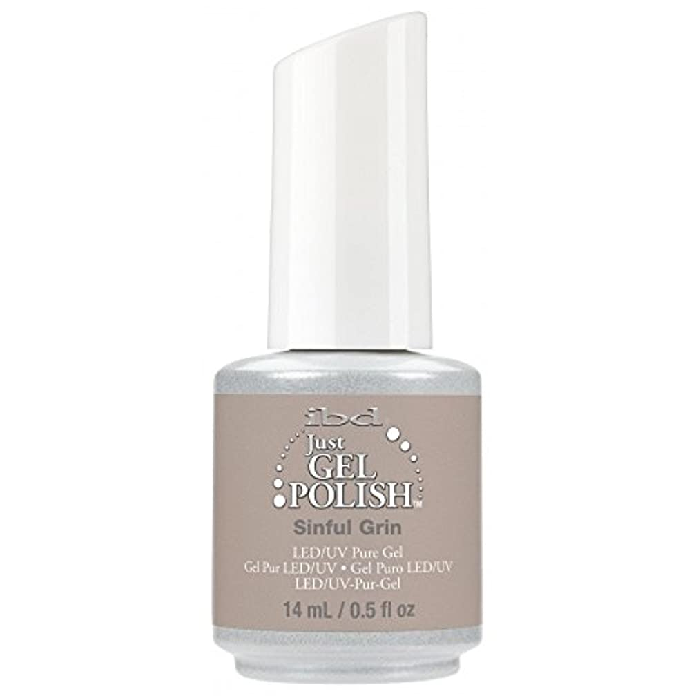 武器保有者意図ibd Just Gel Nail Polish - 2017 Nude Collection - Sinful Grin - 14ml / 0.5oz