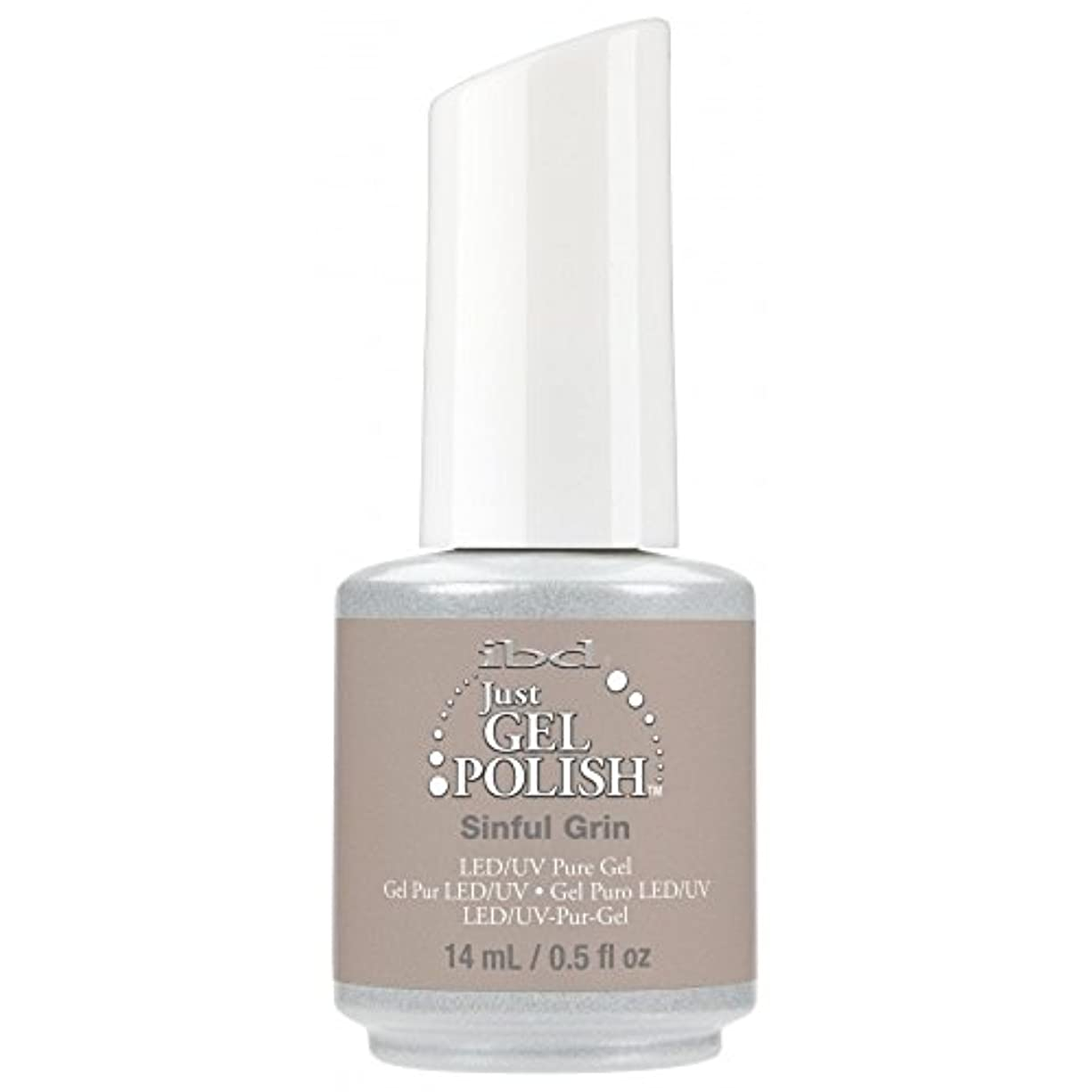 剪断合成傾斜ibd Just Gel Nail Polish - 2017 Nude Collection - Sinful Grin - 14ml / 0.5oz