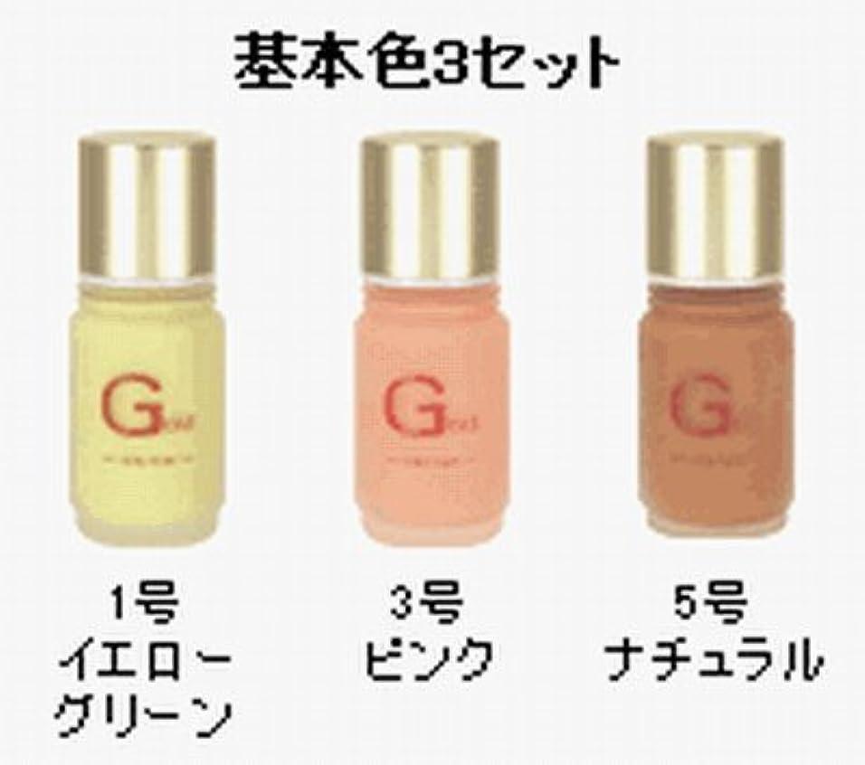 ずっと皿あえぎ【ジュポン】 JUPON ゴールドファンデーション基本色3本セット (イエローグリーン、ピンク、ナチュラル)