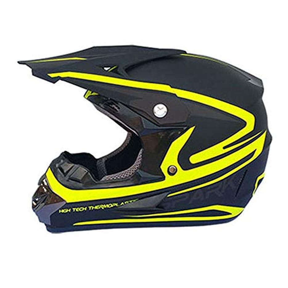 溶かす雪だるま理容師HYH モトクロスヘルメットオートバイヘルメット四季普遍的なプロバイクオフロードヘルメットダウンヒル安全レーシングヘルメット - マットブラック - イエロー - 大 いい人生 (Size : M)