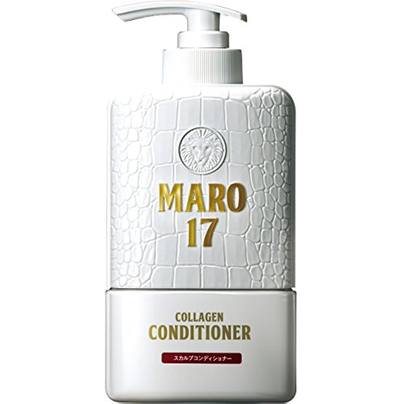 味実質的フレームワークMARO17 コラーゲン スカルプ コンディショナー 350ml