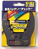 TOSHIBA TOSHIBA バッテリーチェッカー TBC-10(K)