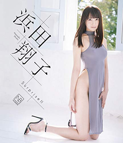 浜田翔子 /  Surprise!! Blu-ray(BD-R)