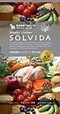 SOLVIDA ソルビダ 室内飼育7歳以上用(インドアシニア) ドッグフード 5.8kg