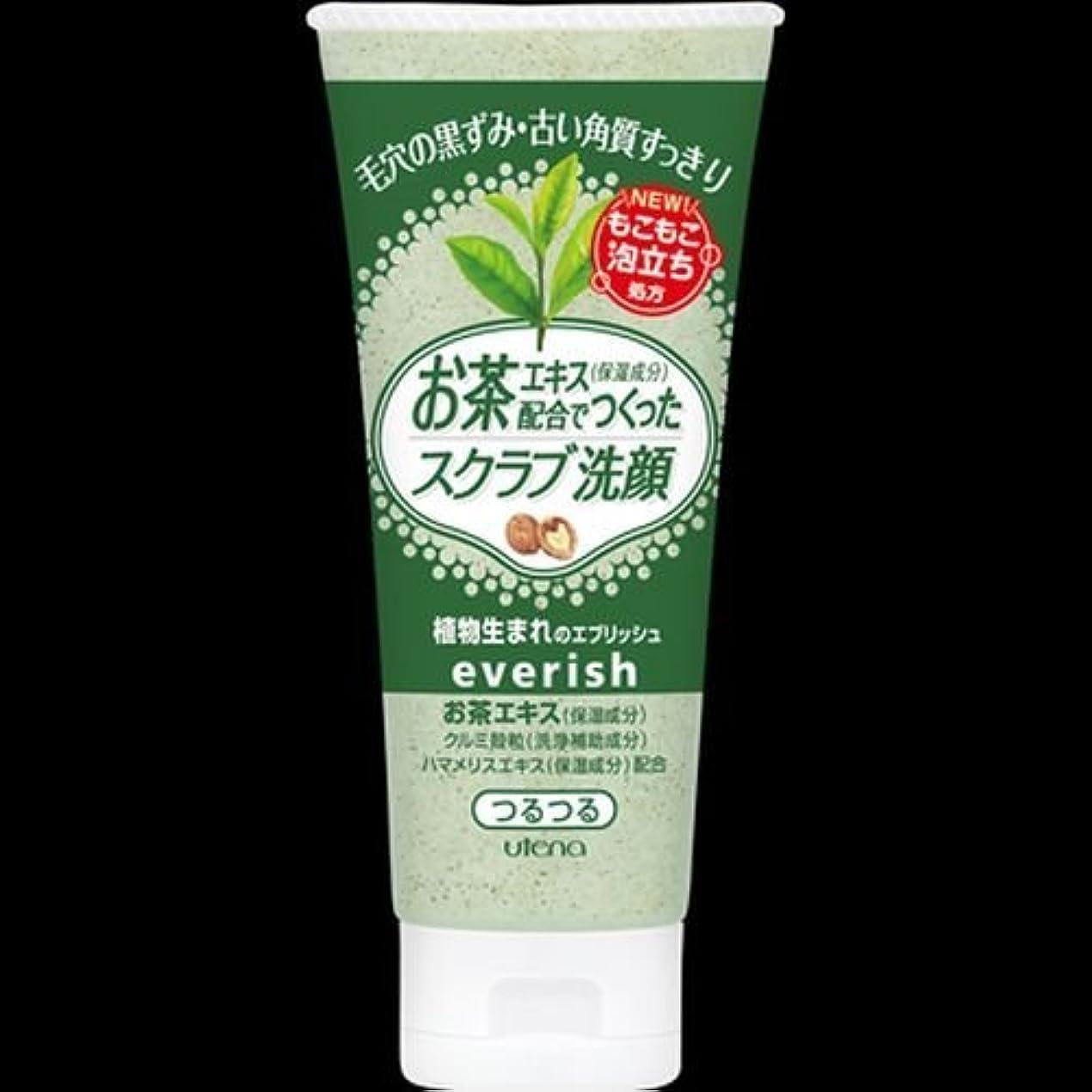 【まとめ買い】エブリッシュ お茶スクラブ洗顔 130g ×2セット