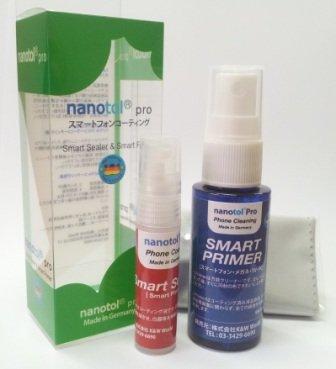 nanotol Pro (ナノトールプロ) スマートフォン ガラスコーティン...