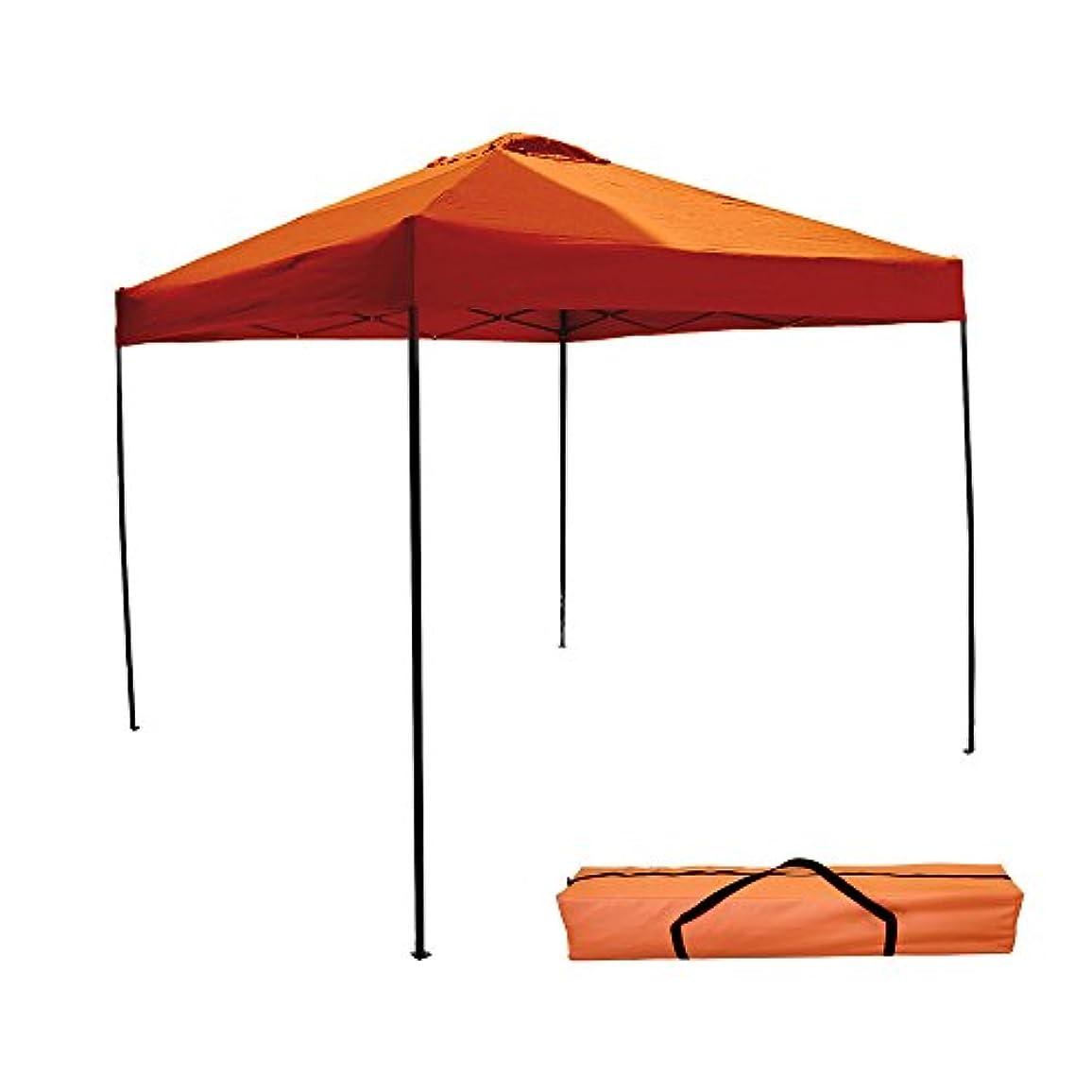 つまずくストリーム母性MERMONT テント タープ タープテント 2m ベンチレーション 付き【オレンジ】