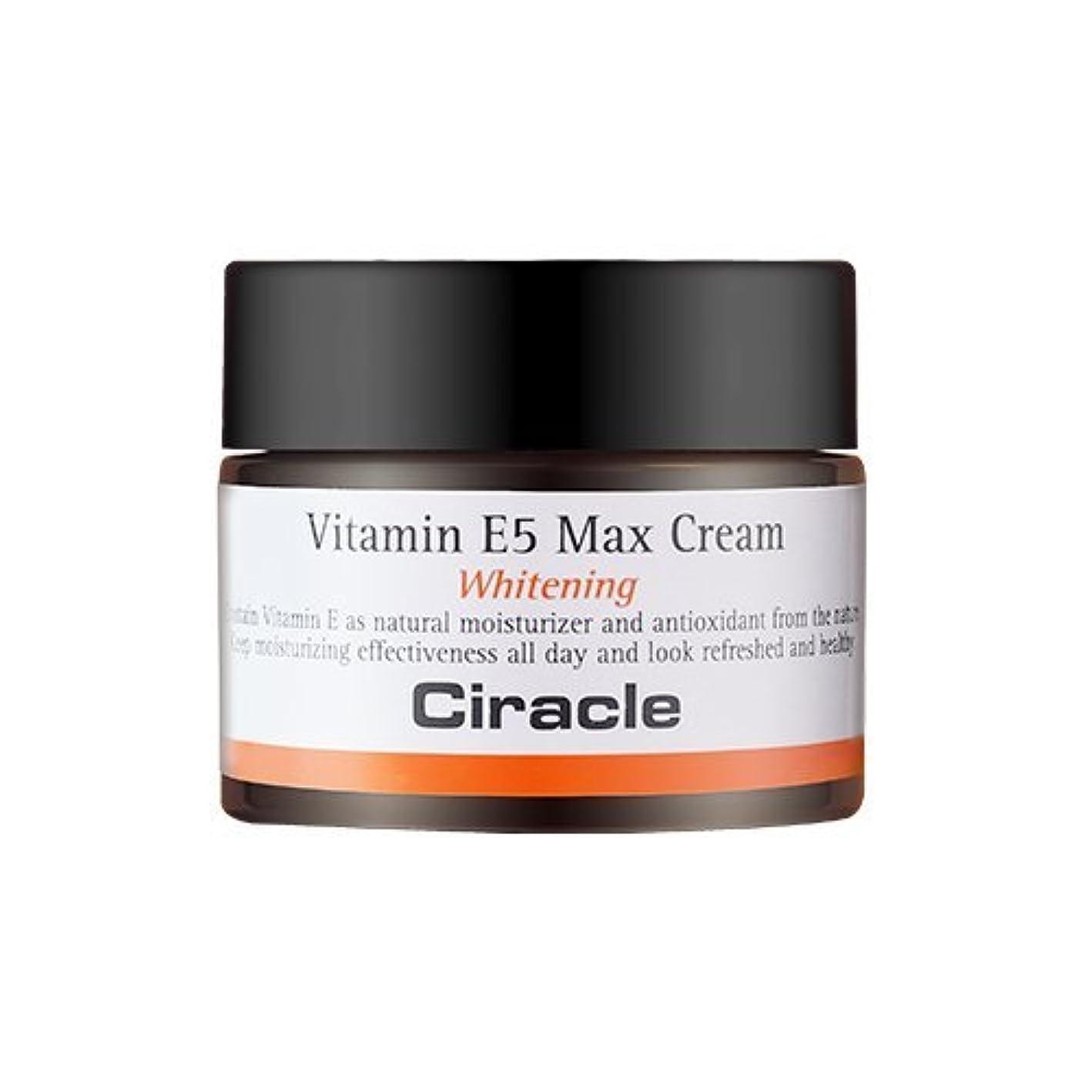 説得力のあるスローシャンパンCiracle Vitamin E5 Max Cream シラクル ビタミンE5 マックス クリーム 50ml [並行輸入品]