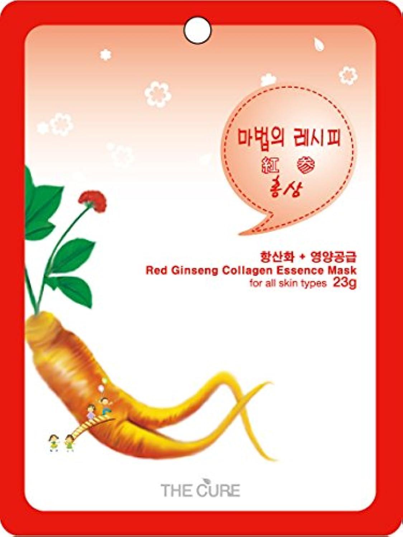 篭浮く気質紅参 コラーゲン エッセンス マスク THE CURE シート パック 100枚セット 韓国 コスメ 乾燥肌 オイリー肌 混合肌