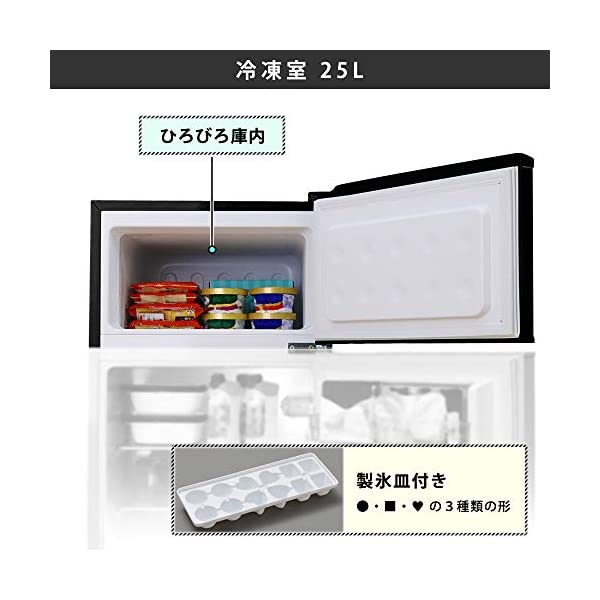 Grand-Line 冷蔵庫 85L 2ドア ...の紹介画像5