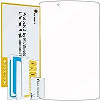 """Mr Shield For LG G Pad II 8.0/ G Pad F 8.08""""インチ(v495/ v496/ v498) [強化ガラス]画面プロテクター[ 0.3mm超薄型9h硬度2.5Dラウンドエッジ]で生涯交換保証"""