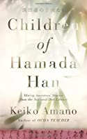 Children of Hamada Han: Mining Ancestors' Stories from the National Diet Library