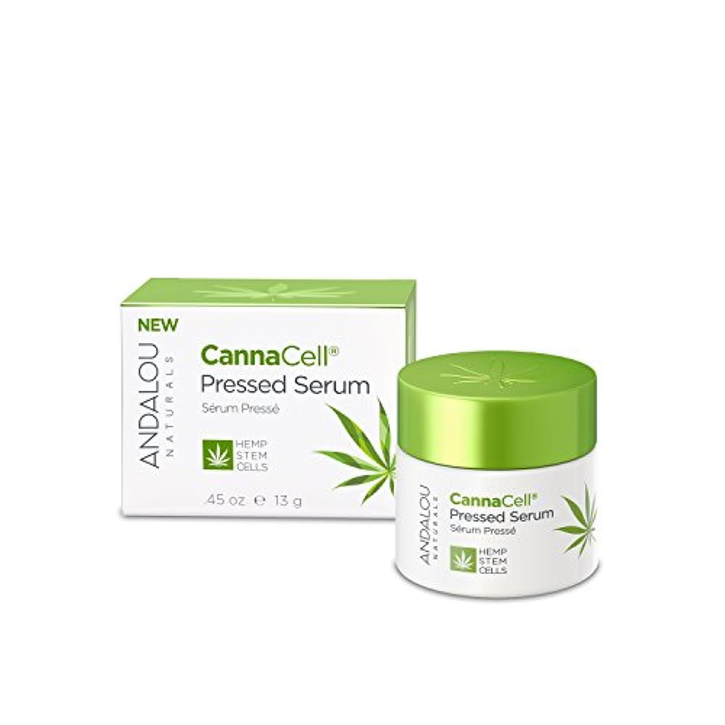 限りなく抜本的な休眠オーガニック ボタニカル 美容液 セラム ナチュラル フルーツ幹細胞 ヘンプ幹細胞 「 CannaCell® プレストセラム 」 ANDALOU naturals アンダルー ナチュラルズ